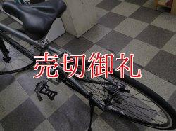 画像4: 〔中古自転車〕GIANT ジャイアント ESCAPE R3 クロスバイク 700×23C 3×8段変速 アルミフレーム ブラック