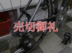 画像3: 〔中古自転車〕GIANT ジャイアント ESCAPE R3 クロスバイク 700×23C 3×8段変速 アルミフレーム ブラック