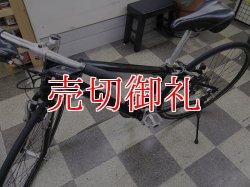 画像5: 〔中古自転車〕MERIDA メリダ クロスバイク 700×25C 3×7段変速 アルミフレーム ブラック