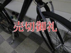 画像2: 〔中古自転車〕MERIDA メリダ クロスバイク 700×25C 3×7段変速 アルミフレーム ブラック