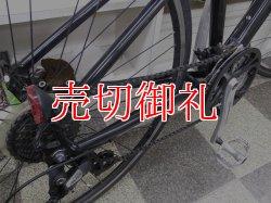 画像3: 〔中古自転車〕MERIDA メリダ クロスバイク 700×25C 3×7段変速 アルミフレーム ブラック