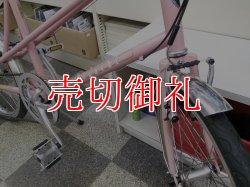 画像2: 〔中古自転車〕Bianchi Merlo ビアンキ メルロー ミニベロ 20インチ 7段変速 Vブレーキ  ピンク