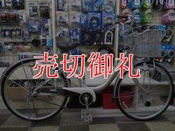 画像1: 〔中古自転車〕ヤマハ NewPAS 電動アシスト自転車 26ンチ 3段変速 アルミフレーム BAA自転車安全基準適合 シルバー