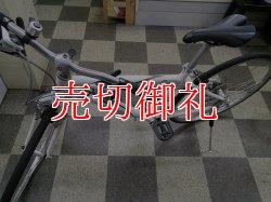画像5: 〔中古自転車〕GIANT ジャイアント CS3000 クロスバイク 700×28C 3×6段変速 アルミフレーム ホワイト