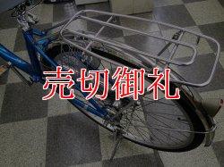 画像4: 〔中古自転車〕ナショナル シティサイクル 26インチ 内装3段変速 アルミフレーム ローラーブレーキ ブルー