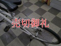 画像4: 〔中古自転車〕GIANT ジャイアント CS3000 クロスバイク 700×28C 3×6段変速 アルミフレーム ホワイト