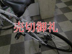 画像4: 〔中古自転車〕GIOS ジオス MISTRAL(ミストラル) クロスバイク 700×28C 3×8段変速 アルミフレーム ホワイト