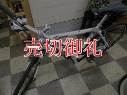 画像5: 〔中古自転車〕GIOS ジオス MISTRAL(ミストラル) クロスバイク 700×28C 3×8段変速 アルミフレーム ホワイト