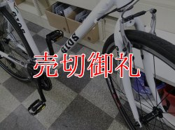 画像2: 〔中古自転車〕GIOS ジオス MISTRAL(ミストラル) クロスバイク 700×28C 3×8段変速 アルミフレーム ホワイト