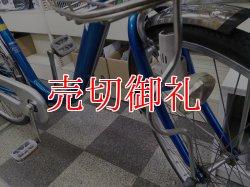 画像2: 〔中古自転車〕ナショナル シティサイクル 26インチ 内装3段変速 アルミフレーム ローラーブレーキ ブルー
