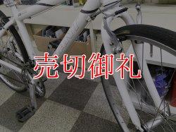 画像2: 〔中古自転車〕GIANT ジャイアント CS3000 クロスバイク 700×28C 3×6段変速 アルミフレーム ホワイト