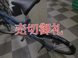 画像4: 〔中古自転車〕LOUIS GARNEAU ルイガノ MV.1 ミニベロ 20インチ 7段変速 アルミフレーム Vブレーキ  ダークブルー