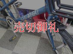 画像2: 〔中古自転車〕LOUIS GARNEAU ルイガノ MV.1 ミニベロ 20インチ 7段変速 アルミフレーム Vブレーキ  ダークブルー