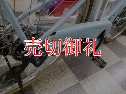 画像3: 〔中古自転車〕ヤマハ PAS Ami 新基準 電動アシスト自転車 26ンチ 3段変速 アルミフレーム 前輪ロック BAA自転車安全基準適合 ライトブルー