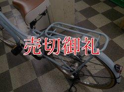 画像4: 〔中古自転車〕ヤマハ PAS Ami 新基準 電動アシスト自転車 26ンチ 3段変速 アルミフレーム 前輪ロック BAA自転車安全基準適合 ライトブルー