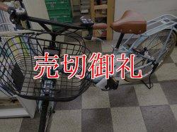 画像5: 〔中古自転車〕ヤマハ PAS Ami 新基準 電動アシスト自転車 26ンチ 3段変速 アルミフレーム 前輪ロック BAA自転車安全基準適合 ライトブルー
