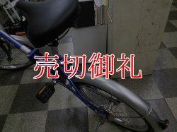 画像4: 〔中古自転車〕VOLVO ボルボ 折りたたみ自転車 20インチ シングル ブルー