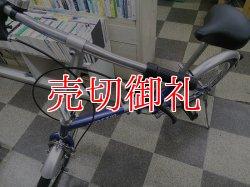 画像5: 〔中古自転車〕VOLVO ボルボ 折りたたみ自転車 20インチ シングル ブルー
