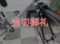 画像2: 〔中古自転車〕SPECIALIZED SEQUOIA スペシャライズド セコイア ロードバイク 700×25C 3×8段変速 アルミフレーム シルバー