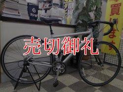 画像1: 〔中古自転車〕SPECIALIZED SEQUOIA スペシャライズド セコイア ロードバイク 700×25C 3×8段変速 アルミフレーム シルバー