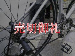 画像3: 〔中古自転車〕SPECIALIZED SEQUOIA スペシャライズド セコイア ロードバイク 700×25C 3×8段変速 アルミフレーム シルバー