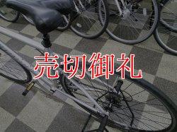 画像4: 〔中古自転車〕SPECIALIZED SEQUOIA スペシャライズド セコイア ロードバイク 700×25C 3×8段変速 アルミフレーム シルバー