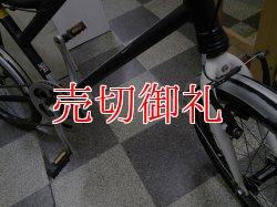 画像2: 〔中古自転車〕MINI ミニ ミニベロ 小径車 20インチ 7段変速 アルミフレーム Vブレーキ  フロントサスペンション ダークレッド