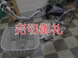 画像5: 〔中古自転車〕ヤマハ PAS 電動アシスト自転車 26ンチ 3段変速 アルミフレーム 前輪後輪同時ロック BAA自転車安全基準適合 シルバー