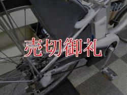 画像3: 〔中古自転車〕ヤマハ PAS 電動アシスト自転車 26ンチ 3段変速 アルミフレーム 前輪後輪同時ロック BAA自転車安全基準適合 シルバー