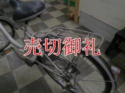 画像4: 〔中古自転車〕ヤマハ PAS 電動アシスト自転車 26ンチ 3段変速 アルミフレーム 前輪後輪同時ロック BAA自転車安全基準適合 シルバー