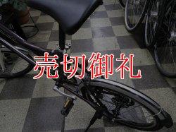 画像4: 〔中古自転車〕MINI ミニ ミニベロ 小径車 20インチ 7段変速 アルミフレーム Vブレーキ  フロントサスペンション ダークレッド