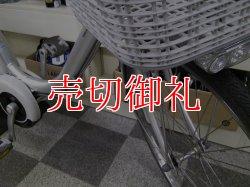 画像2: 〔中古自転車〕ヤマハ PAS 電動アシスト自転車 26ンチ 3段変速 アルミフレーム 前輪後輪同時ロック BAA自転車安全基準適合 シルバー