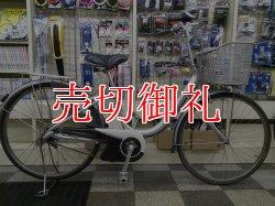 画像1: 〔中古自転車〕ヤマハ PAS 電動アシスト自転車 26ンチ 3段変速 アルミフレーム 前輪後輪同時ロック BAA自転車安全基準適合 シルバー