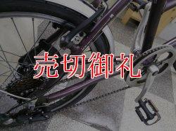 画像3: 〔中古自転車〕MINI ミニ ミニベロ 小径車 20インチ 7段変速 アルミフレーム Vブレーキ  フロントサスペンション ダークレッド