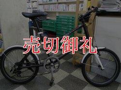画像1: 〔中古自転車〕MINI ミニ ミニベロ 小径車 20インチ 7段変速 アルミフレーム Vブレーキ  フロントサスペンション ダークレッド