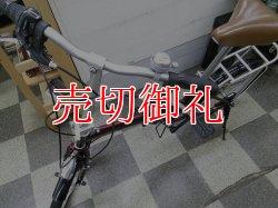 画像5: 〔中古自転車〕折りたたみ自転車 20インチ 6段変速 LEDオートライト ダークレッド