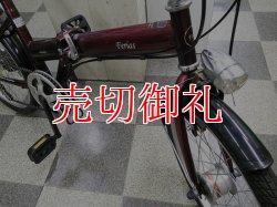 画像2: 〔中古自転車〕折りたたみ自転車 20インチ 6段変速 LEDオートライト ダークレッド