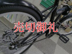 画像3: 〔中古自転車〕折りたたみ自転車 20インチ シングル ブラック