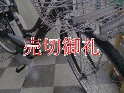画像2: 〔中古自転車〕ヤマハ PASシティ 電動アシスト自転車 26ンチ 3段変速 アルミフレーム 前輪ロック BAA自転車安全基準適合 ブラウン
