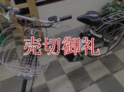 画像5: 〔中古自転車〕ヤマハ PASシティ 電動アシスト自転車 26ンチ 3段変速 アルミフレーム 前輪ロック BAA自転車安全基準適合 ブラウン