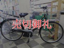 画像1: 〔中古自転車〕ヤマハ PASシティ 電動アシスト自転車 26ンチ 3段変速 アルミフレーム 前輪ロック BAA自転車安全基準適合 ブラウン