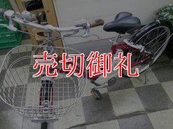 画像5: 〔中古自転車〕ヤマハ PASシティ 電動アシスト自転車 26ンチ 3段変速 アルミフレーム 前輪ロック BAA自転車安全基準適合 レッド