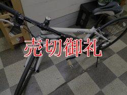 画像5: 〔中古自転車〕LOUIS GARNEAU ルイガノ RSR4 クロスバイク 700×28c 3×8段変速 アルミフレーム Vブレーキ ホワイト