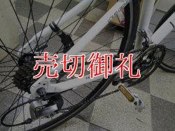 画像3: 〔中古自転車〕LOUIS GARNEAU ルイガノ RSR4 クロスバイク 700×28c 3×8段変速 アルミフレーム Vブレーキ ホワイト