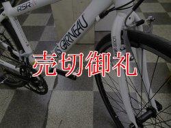 画像2: 〔中古自転車〕LOUIS GARNEAU ルイガノ RSR4 クロスバイク 700×28c 3×8段変速 アルミフレーム Vブレーキ ホワイト