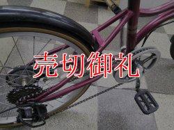 画像3: 〔中古自転車〕折りたたみ自転車 20インチ 外装6段変速 ダークレッド