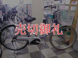 画像1: 〔中古自転車〕ミヤタ 電動アシスト自転車 26ンチ 3段変速 アルミフレーム 前輪ロック BAA自転車安全基準適合 ブルー