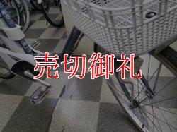 画像2: 〔中古自転車〕ミヤタ 電動アシスト自転車 26ンチ 3段変速 アルミフレーム 前輪ロック BAA自転車安全基準適合 ブルー