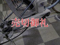 画像4: 〔中古自転車〕ミヤタ 電動アシスト自転車 26ンチ 3段変速 アルミフレーム 前輪ロック BAA自転車安全基準適合 ブルー