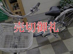 画像5: 〔中古自転車〕ミヤタ 電動アシスト自転車 26ンチ 3段変速 アルミフレーム 前輪ロック BAA自転車安全基準適合 ブルー